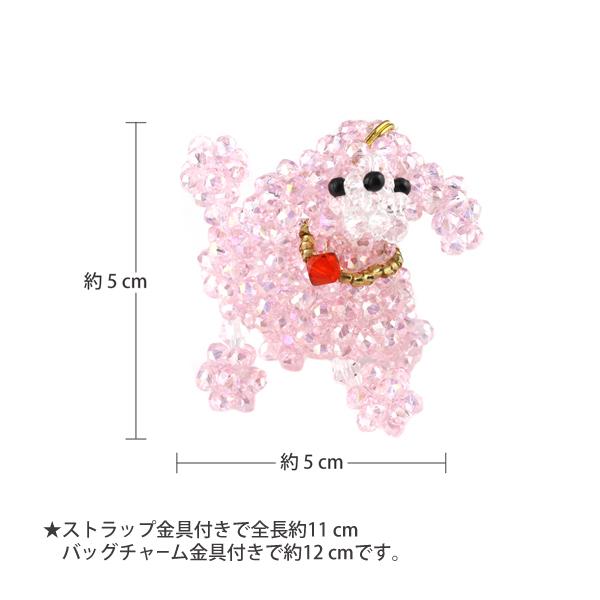 クリスタルペット 【プードル】: image 1