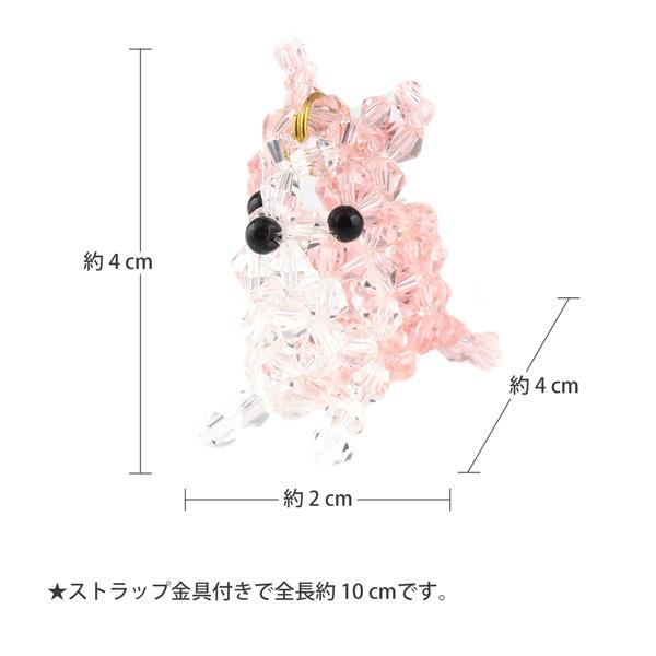 クリスタルペット【フレンチブルドック】: image 1
