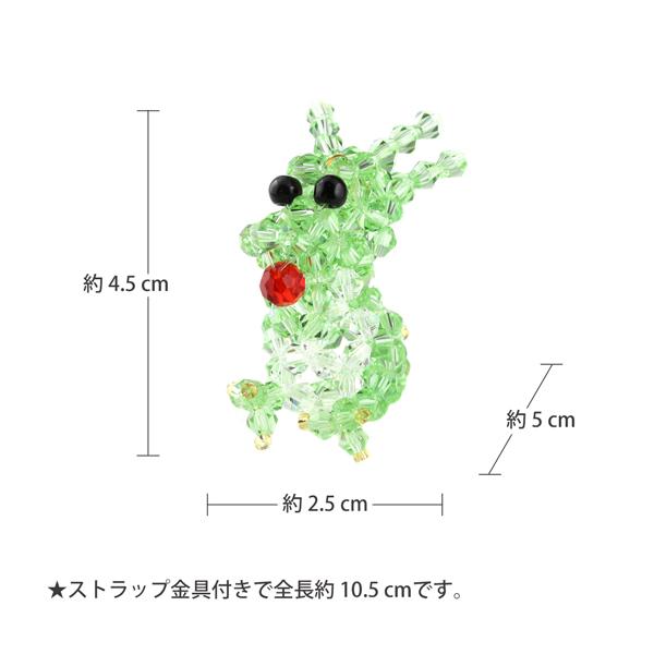 クリスタルペット 【ドラゴン】: image 1