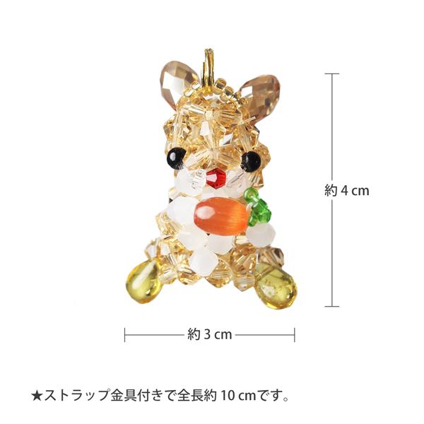 クリスタルペット 【人参ウサギ】: image 1