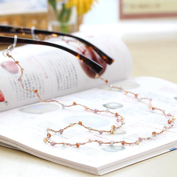 Glasses Chainメガネチェーン: image 3