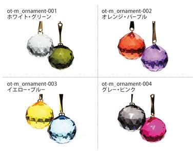 【数量限定】MIRROR BALL ORNAMENTミラーボールオーナメントサンキャッチャーバリエーション
