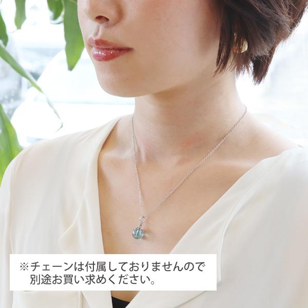 メロディペンダント 〜オルゴール〜: image 3