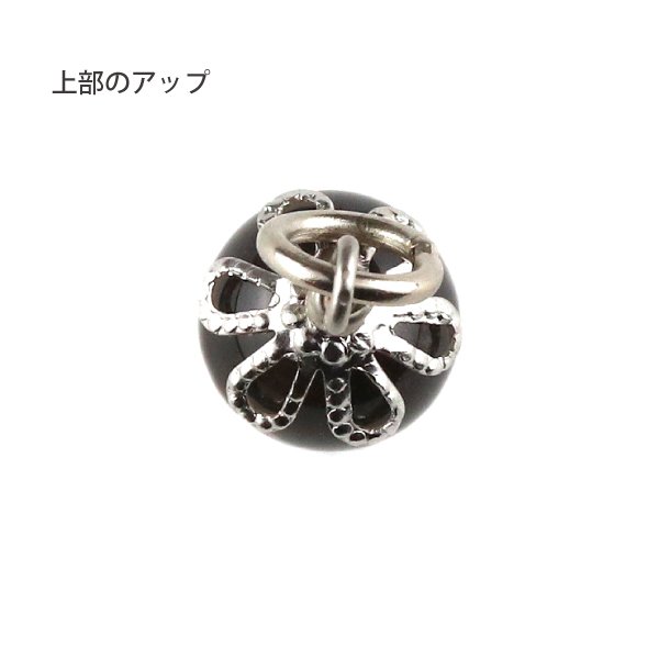 メロディペンダント  〜ピアニッシモ〜: image 1