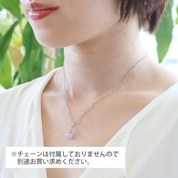 メロディペンダント  〜ピアニッシモ〜: image 4