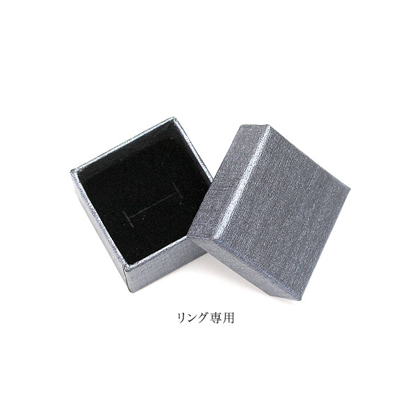 化粧箱(ブレスレット・ペンダント・リング専用)サンキャッチャー: image 1