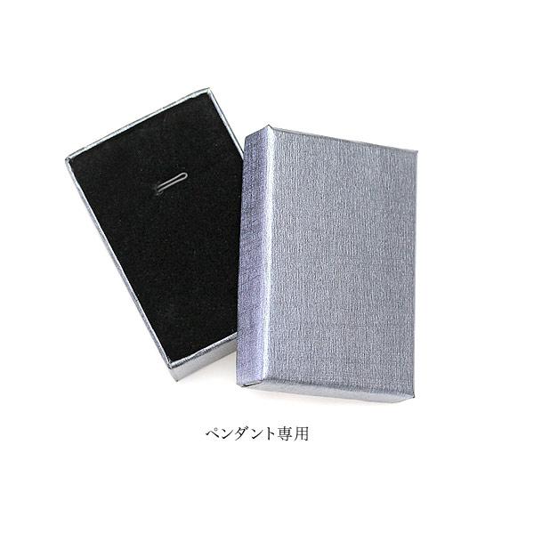 化粧箱(ブレスレット・ペンダント・リング専用)サンキャッチャー: image 2