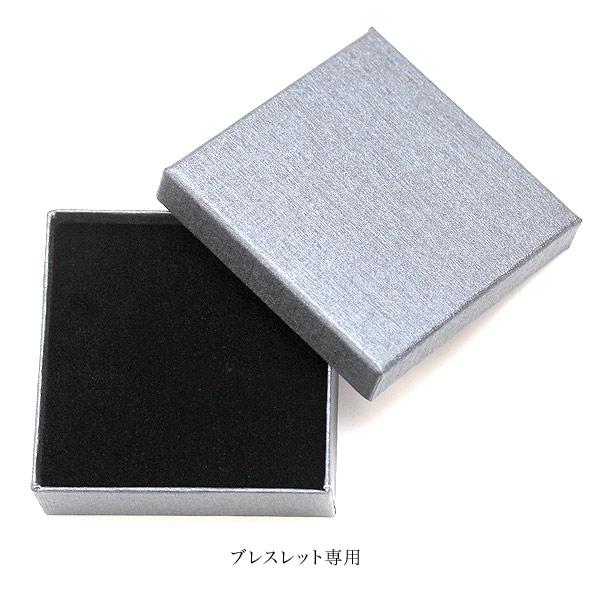 化粧箱(ブレスレット・ペンダント・リング専用)サンキャッチャー: image 3