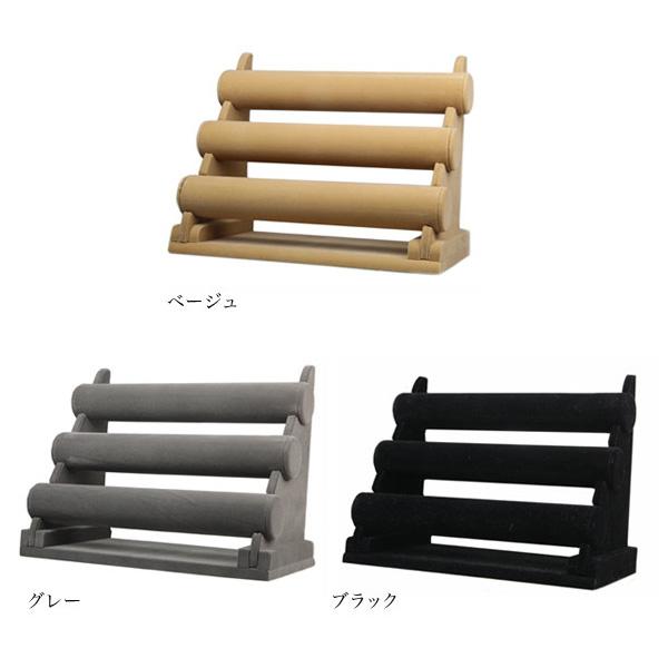 3段什器(ブレスレット専用)サンキャッチャー: image 1