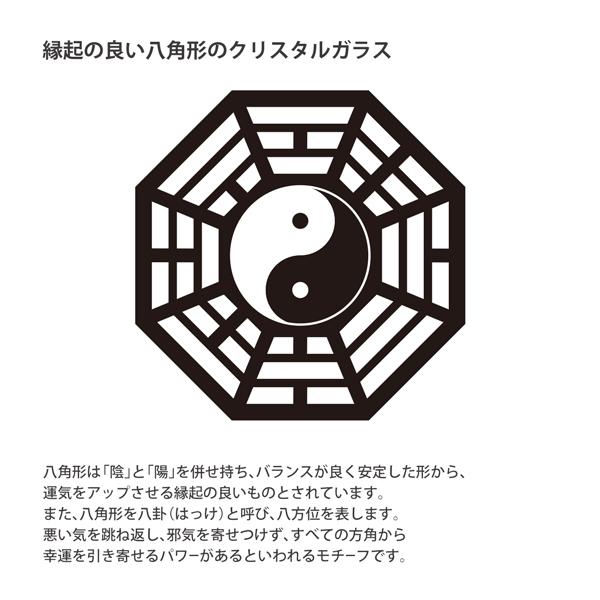 fu-sui 風水サンキャッチャー: image 1